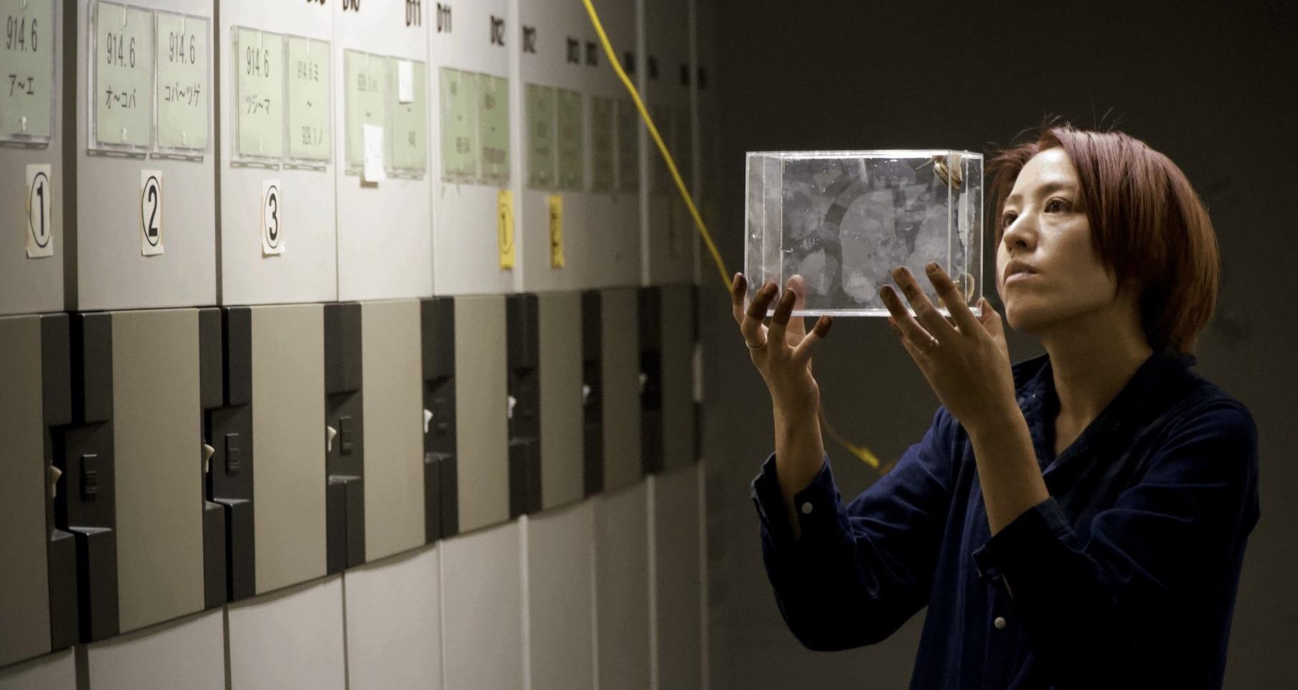 北山 聖子 performance art archive パフォーマンス アート アーカイブ 映像