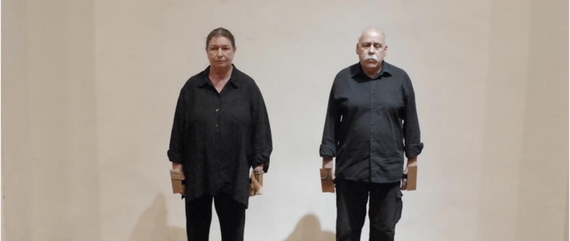 performance art archive パフォーマンス アート アーカイブ 映像