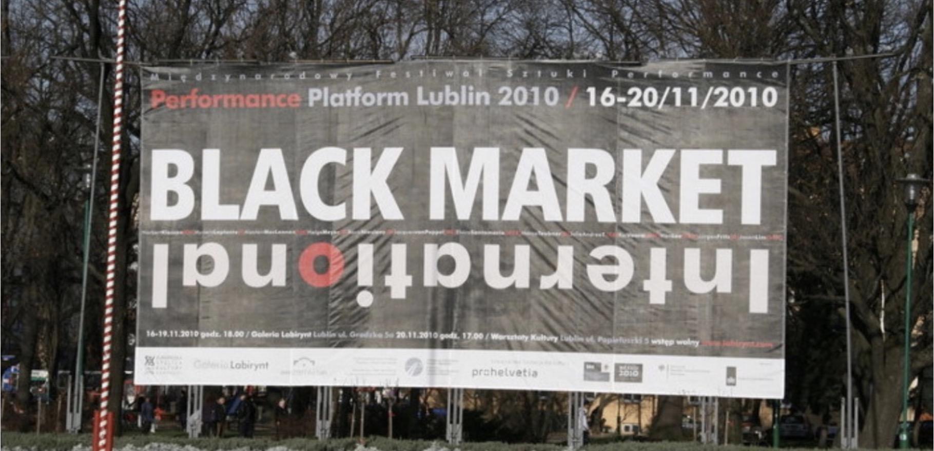 archive : ブラックマーケットインターナショナル Black Market International